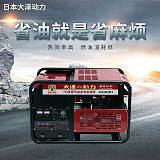 本田300A发电电焊机户外携带便捷