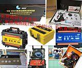 河北洁家邦七合一家电清洗一体机器设备(智能版全新上市);