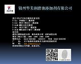 供应内燃机油复合剂、工业润滑油复合剂;