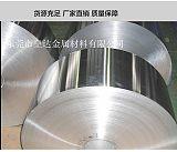 東莞304高彈性不銹鋼帶 精密切割分條規格齊全;