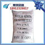 淡黄色粉末 亚硝酸盐 化工原料 亚硝酸钠;