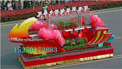 北京电动巡游花车设计公司_巡游彩车,创意花车底盘制作公司