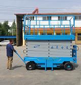 山东七运集团升降机 高空作业平台 移动剪叉式升降机;