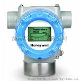 STT850一体化温度变送器;