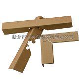 新乡折弯纸护角 包装专用护角厂家批发定制;