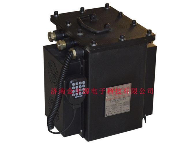 矿用应急广播系统煤矿隔爆音箱YXJ127对讲广播