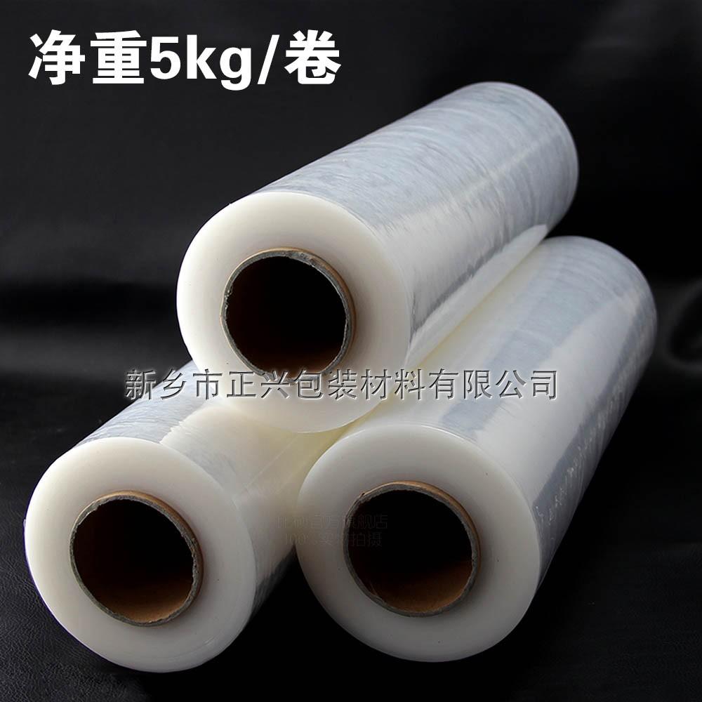 新乡拉伸缠绕膜 包装专用环保材料