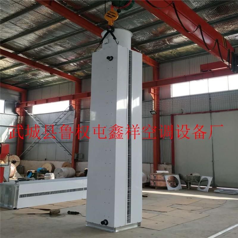 ?RM-ZC係列側吹軸流式大門熱空氣幕