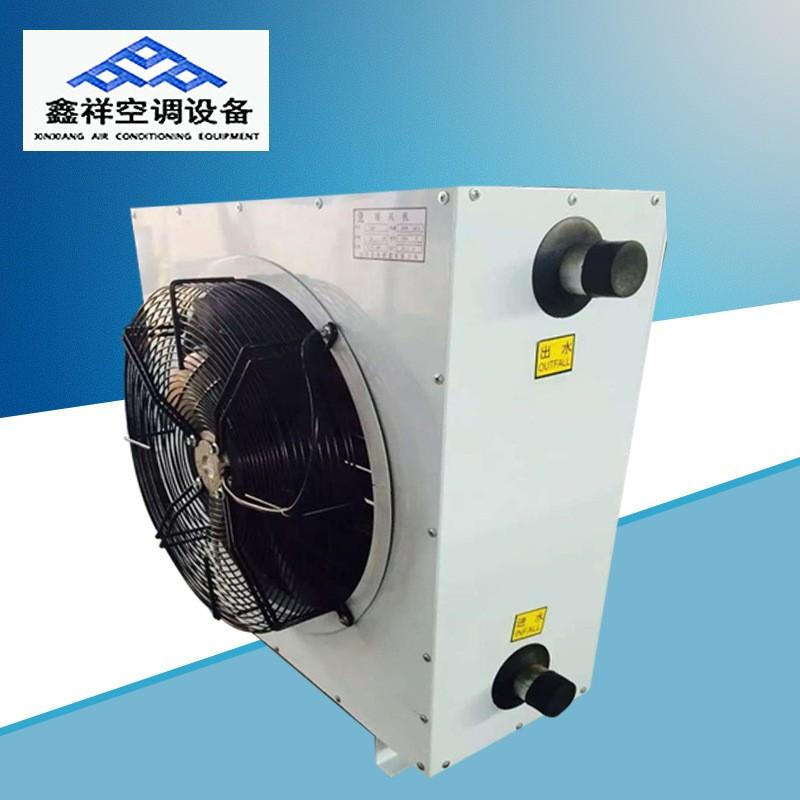 4GS 5GS 7GS 8GS熱水暖風機
