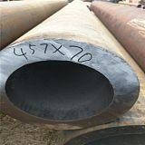 山东无缝钢管 20号无缝钢管 厂家现货 价格优惠