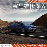 寶馬輪胎價格和更換標準,寶馬保養,上海寶馬保養多少錢