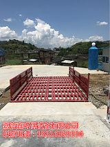 贵阳建筑工地车辆自动洗车机;