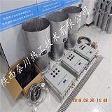 焦化廠尾氣處理放散點火裝置及自動點火系統;