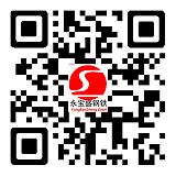 永宝盛钢铁公司WQ960D