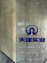 Q235材质新型建筑模板支撑体系详情介绍