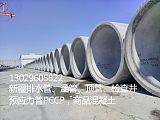 排水管、鋼筋混凝土排水管、混凝土管