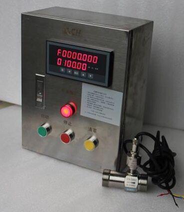 广州定量控制加水设备 定量控制配料系统 卫生型定量控制加水系统