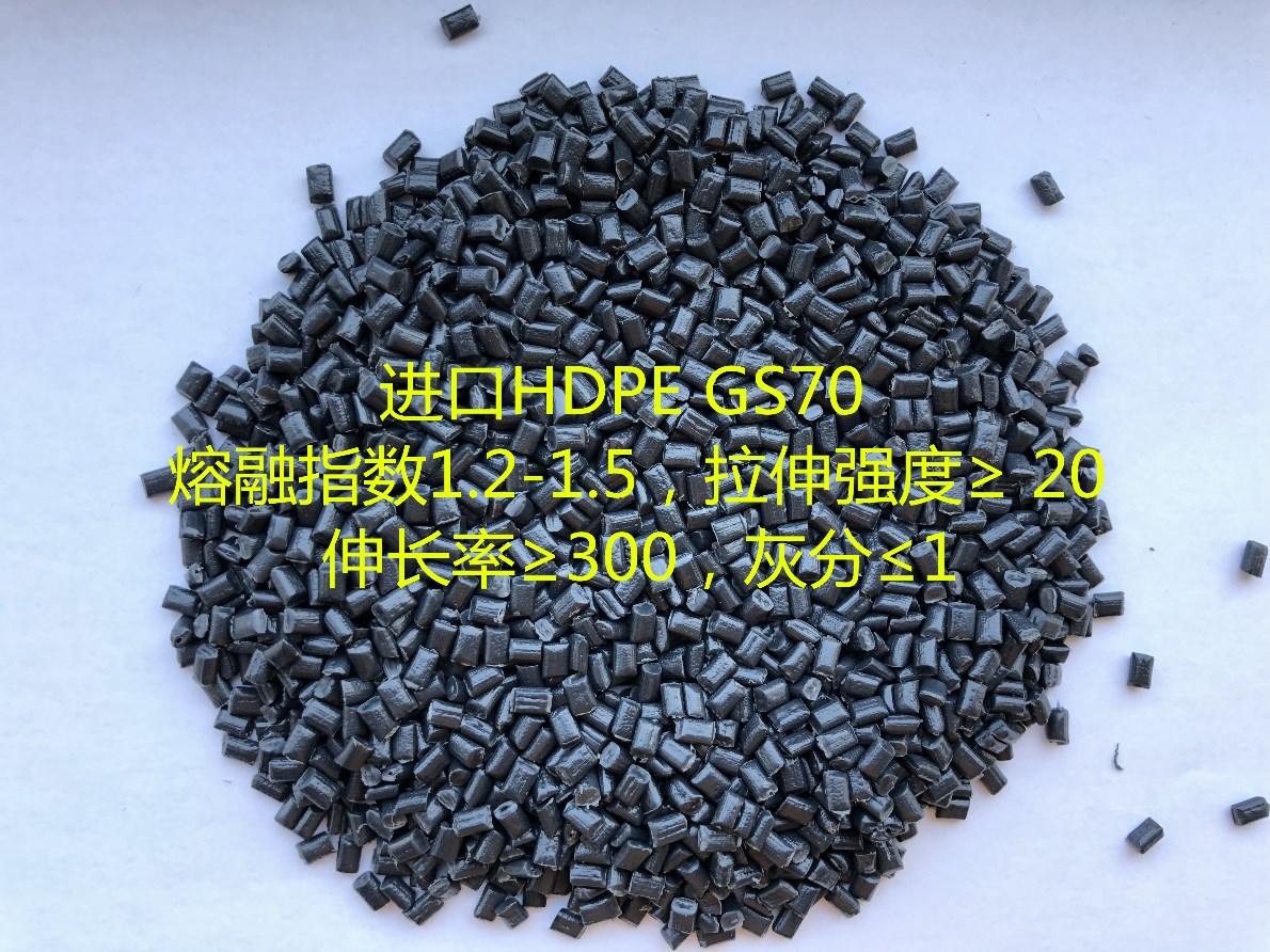 山东烟台出售进口PE高低压再生颗粒13361360965