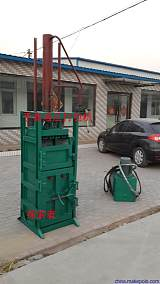 服装打包机专用液压打包机 义务服装打包机;