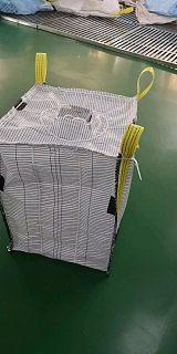 河北噸包廠家馬鈴薯噸包導電噸包防靜電噸包;