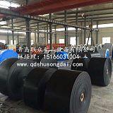 山东橡胶输送带耐热耐高温尼布芯运输带NN300耐磨传送带;
