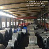 山東橡膠輸送帶 耐熱耐高溫尼布芯運輸帶 NN300耐磨傳送帶;