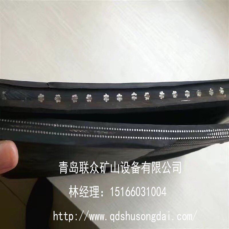 安徽钢丝绳芯输送带ST800耐高温钢丝绳运输带强拉力耐磨损工业钢丝皮带