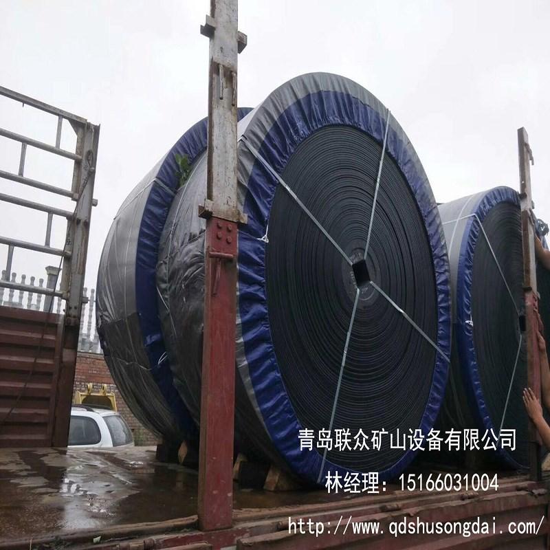 内蒙古低温耐寒输送带 EP300聚酯布芯输送带 耐寒运输带 耐-40度低温输送带