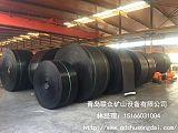 山西煤礦用阻燃輸送帶 難燃鋼絲繩芯運輸帶 耐衝擊防撕裂鋼絲繩運輸帶;