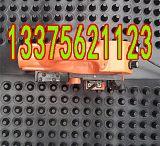徐州塑料排水板供應;地下車庫頂板塑料排水板銷售;
