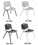 廣州市加寬會議椅、培訓椅、居家會客椅、落疊式四腳培訓椅;可疊放培訓;
