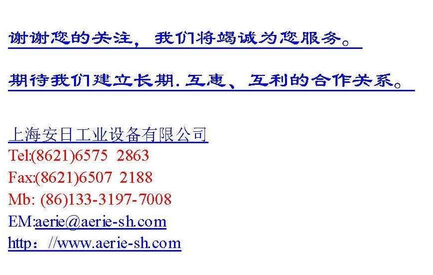 上海安日快速卷门工业门升降月台充气门封电动平移门双向自由门