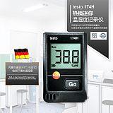 德图testo 174H温湿度记录仪;