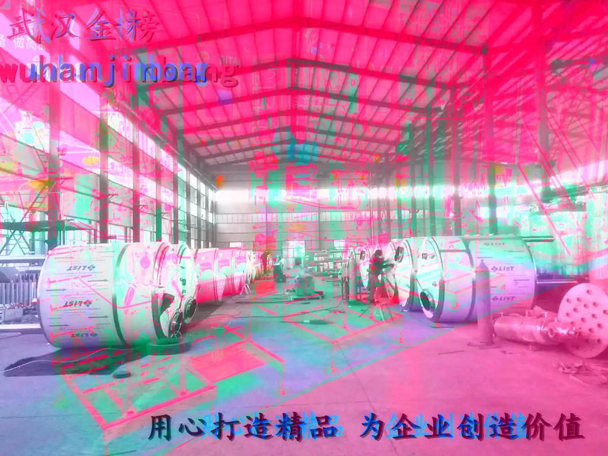 武汉金榜多联发酵罐