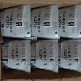 石家莊克萊德氣缸維修組件A2376直行氣缸維修包A2376原裝進口公司直銷;