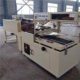 常州生產蔬菜套膜封口機+紙箱全自動熱收縮包裝機精心打造