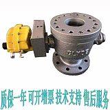 河北遜達電力設備有限公司克萊德產品DN80P30332D-00圓頂閥;