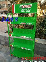 郑州货架机油展示架润滑油展示架食品展示架饮料展示架金属制品货架厂;
