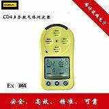 多参数气体测定器CD4;