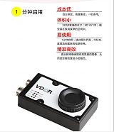 重慶機器視覺系統-VDSR視覺傳感器 徠深科技