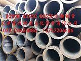 石油天然气用管线管L245N L360N 天津曼内斯曼石化管件有限公司;