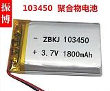 1200mah蓝牙音箱 美容仪聚合物锂电池 3.7V数码产品可充电池;