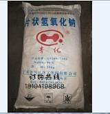 供蘭州氫氧化鈉和甘肅片狀氫氧化鈉價格;