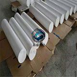 供應抗靜電聚乙烯墊板 超高分子量聚乙烯UHWM-PE板;