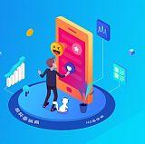 德阳互动游戏营销H5微传单设计品牌网站推广