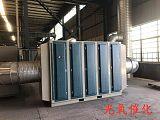 南京有機物光氧催化廢氣處理設備報價;