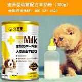宠吾爱天然高山羊奶粉 犬猫通用 300g/罐;