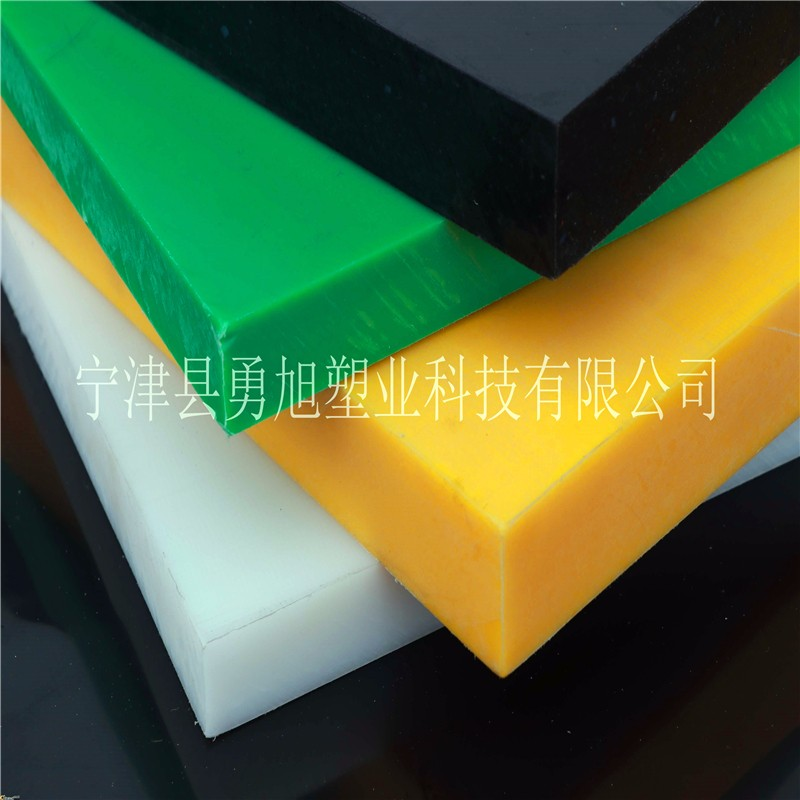 厂家直销 hdpe板材超高分子量PE塑料板UPE板 高密度抗静电聚乙烯板