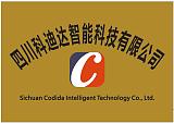 四川省绵阳市自动化控制系统;