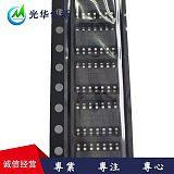 IW3688可调光LED电源驱动IC;